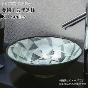手洗鉢 九谷焼 陶月窯 KUシリーズ NITTO CERA 美術工芸手洗鉢 DIY|jusetsuhills
