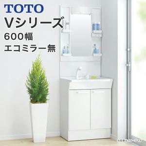 TOTO 洗面化粧台 Vシリーズ 600幅 2枚扉タイプ LED照明  一面鏡 エコシングルシャワー水栓 LMPB060A1GDG1G LDPB060BAGEN1 jusetsuhills