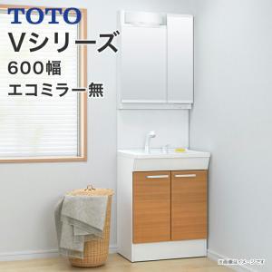 TOTO 洗面化粧台  Vシリーズ 600幅 2枚扉タイプ LED照明 二面鏡 エコシングルシャワー水栓 LMPB060A2GDG1G LDPB060BAGEN1|jusetsuhills