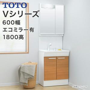 TOTO 洗面化粧台 Vシリーズ 600幅 2枚扉タイプ LED照明 二面鏡 高さ1800mm対応 エコシングルシャワー水栓 LMPB060B2GDC1G LDPB060BAGEN1|jusetsuhills