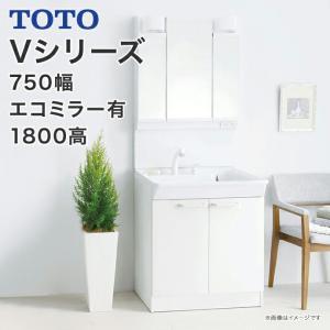 TOTO 洗面化粧台 Vシリーズ 750幅 2枚扉タイプ LED照明 三面鏡 高さ1800mm対応 エコミラー有 エコシングルシャワー水栓 LMPB075B3GDC1G LDPB075BAGEN1|jusetsuhills