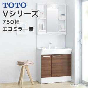TOTO 洗面化粧台 Vシリーズ 750幅 片引き出しタイプ 内引き出し付 一面鏡 LED照明 エコシングルシャワー水栓 LMPB075A1GDG1G LDPB075BJGEN1|jusetsuhills