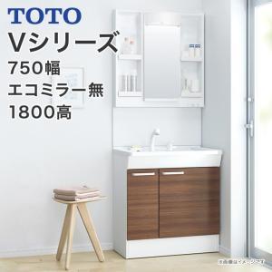 TOTO 洗面化粧台 Vシリーズ 750幅 片引き出し 内引き出し付  一面鏡 LED照明 高さ1800mm対応 エコシングルシャワー水栓 LMPB075B1GDG1G LDPB075BJGEN1|jusetsuhills