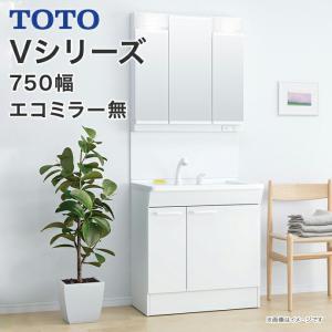 TOTO 洗面化粧台 Vシリーズ 750幅 片引き出し 内引き出し付 三面鏡 LED照明 エコシングルシャワー水栓 LMPB075A3GDG1G LDPB075BJGEN1|jusetsuhills