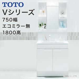 TOTO 洗面化粧台 Vシリーズ 750幅 2枚扉タイプ 一面鏡 LED照明 高さ1800mm対応 エコシングルシャワー水栓 LMPB075B1GDG1G LDPB075BAGEN2|jusetsuhills