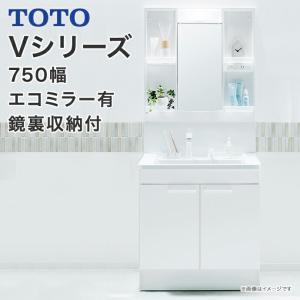 TOTO 洗面化粧台 Vシリーズ 750幅 2枚扉タイプ 一面鏡 鏡裏収納付き LED照明 エコシングルシャワー水栓 LMPB075A4GDC1G LDPB075BAGEN2|jusetsuhills