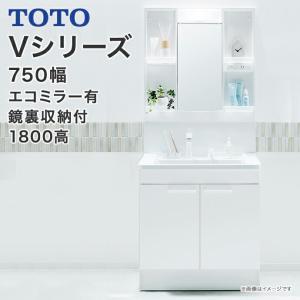 TOTO 洗面化粧台 Vシリーズ 750幅 2枚扉 一面鏡 鏡裏収納付 LED照明 H1800mm対応 エコシングルシャワー水栓 エコミラー有 LMPB075B4GDC1G LDPB075BAGEN2|jusetsuhills