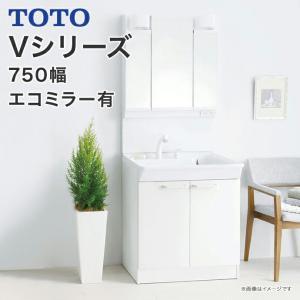 TOTO 洗面化粧台 Vシリーズ 750幅 2枚扉タイプ LED照明 三面鏡 エコミラー有 エコシングルシャワー水栓 LMPB075A3GDC1G LDPB075BAGEN2|jusetsuhills
