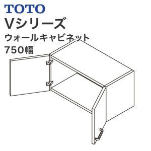 TOTO 洗面化粧台 Vシリーズ 750幅 ウォールキャビネット LWPB075ANA2 洗面台 キャビネット おしゃれ 収納|jusetsuhills