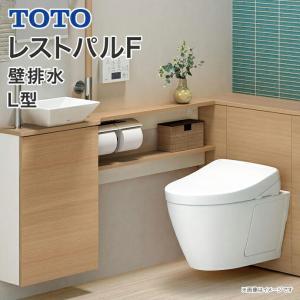 レストパルF 収納付 ウォシュレット一体型便器 壁給水 壁排水 L型 すっきり収納タイプ 手洗器Mサイズ TOTO システムトイレ|jusetsuhills