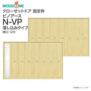 ベッドルーム、 キッチンや玄関、あるいは水周りなど、  さまざまなお部屋の収納スペースの扉としてお...