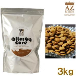 AZ ドッグフード グレインフリー(アレルギーケア) 3kg (犬/フード/グレインフリー/プレミアム/成犬/アゼット)|jushopy