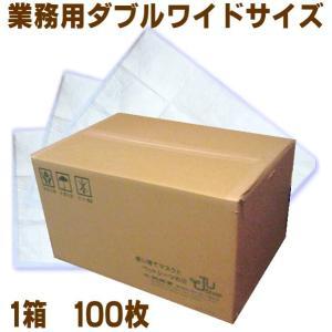業務用 ペットシーツ ダブルワイドサイズ 100枚 送料無料(スーパーワイド 国産 犬 ペットシート トイレ 大判 厚型)|jushopy