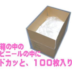 業務用 ペットシーツ ダブルワイドサイズ 100枚 送料無料(スーパーワイド 国産 犬 ペットシート トイレ 大判 厚型)|jushopy|04