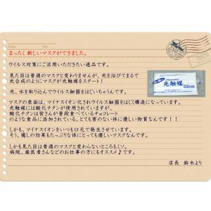 マスク パコアエース 光触媒  50枚 M・Lサイズ 個別包装 送料無料(使い捨て 日本製 白 インフルエンザ 黄砂 花粉 おしゃれ) jushopy 02