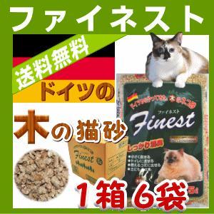 ドイツ からやってきた、木 の 猫砂 ファイネスト 1箱 5リットル 6袋(猫 流せる 燃やせる 固まる) jushopy