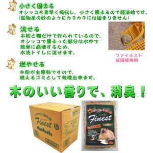 ドイツ からやってきた、木 の 猫砂 ファイネスト 1箱 5リットル 6袋(猫 流せる 燃やせる 固まる) jushopy 03