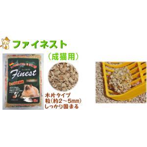 ドイツ からやってきた、木 の 猫砂 ファイネスト 1箱 5リットル 6袋(猫 流せる 燃やせる 固まる) jushopy 04