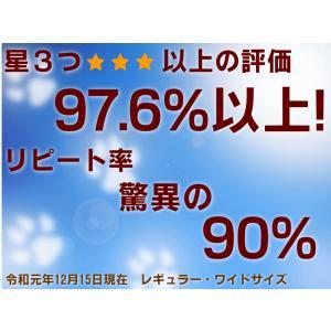 純国産 ペットシーツ ワイド サイズ 300枚 送料無料 (国産/トイレシート/おしっこ/犬/ペットシート/トイレ) jushopy 03