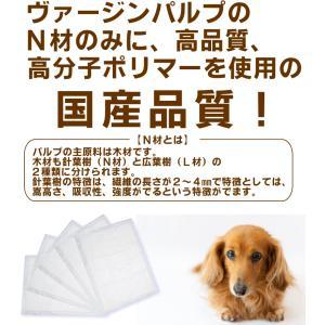 純国産 ペットシーツ ワイド サイズ 300枚 送料無料 (国産/トイレシート/おしっこ/犬/ペットシート/トイレ) jushopy 04