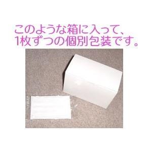 マスク 国産 メガネ くもらない マスク 50枚 M・Lサイズ 個別包装 送料無料(使い捨て 日本製 白 インフルエンザ 黄砂 花粉 おしゃれ めがね) jushopy 02