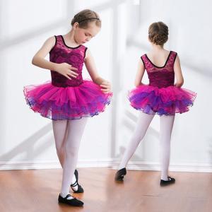 ラテンダンス衣装 社交ダンス ワンピース キッズ ダンス衣装 バレエ レオタード 子供 ラテン チュ...