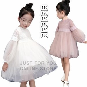 子供 ワンピース 子どもドレス ピアノ 発表会 長袖 フォーマルドレス 韓国子供服 結婚式 七五三 キッズ ベビー 赤ちゃん ふわふわ 可愛い