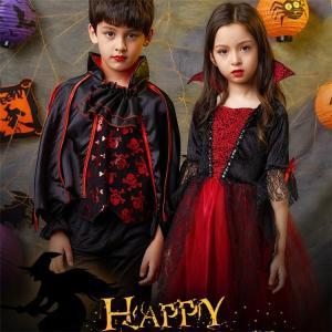 ハロウィン コスプレ 子供 Halloween変装 ハロウィン コスプレ コスチューム ケープ風 ロングドレス 鬼の花嫁 ゾンビ 吸血鬼 魔女 悪魔衣装 ヴァンパイア