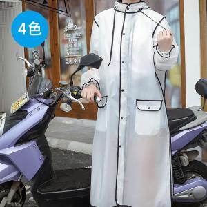 レインコート 自転車 オートバイ 通学 ポンチョ レディース 大きいつば 前開きジッパー 透明感 お...