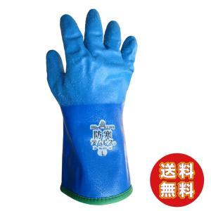 ■特長 ・透湿性と防水性を兼ね備えた防寒テムレス手袋です。 ・ボリウレタンを採用し、軽量化を実現しま...