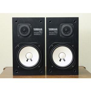 YAMAHA NS-10M PRO モニタースピーカー|justfriends