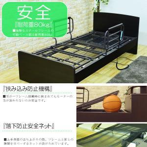 電動ベッド リクライニングベッド 本体 シングルサイズ 一人用 介護ベッド|justinterior|04