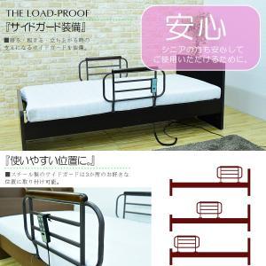 電動ベッド リクライニングベッド 本体 シングルサイズ 一人用 介護ベッド|justinterior|05