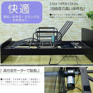 電動ベッド リクライニングベッド 本体 シングルサイズ 一人用 介護ベッド|justinterior|07