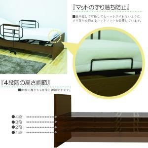 電動ベッド リクライニングベッド 本体 シングルサイズ 一人用 介護ベッド|justinterior|09