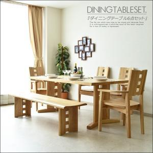 【商品コード:sin-086】 ■材質 ・テーブル:タモ無垢+4mmタモ単板 ・チェアー:タモ無垢 ...