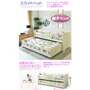 二段ベッド 親子ベッド 2段ベッド スライドベッド シンプル