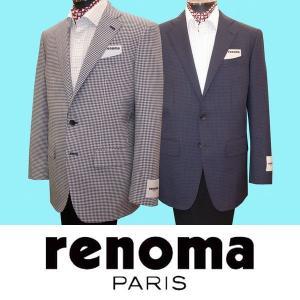 春夏 / レノマ パリス renoma paris / 2ボタンジャケット / 白×ブルー ・ 黒×ブルー / A ・ AB|justman