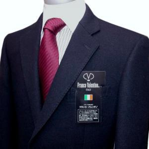 秋冬|フランコバレンチノ|テーラードジャケット|ブラック(黒)|A・AB|2ボタン|メンズ|紳士服|6kfv28815a|justman
