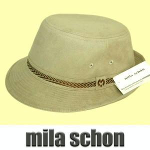 秋冬 / ミラショーン mila schon / アルペン帽子 / ベージュ / 日本製 justman