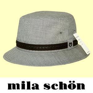 春夏 / ミラショーン mila schon / サファリ帽子 / グレー系 / 日本製 /  LL|justman