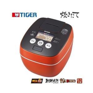【新品・即納】JPB-G102-DA TIGER タイガー 炊きたて 5.5合炊き 圧力IH炊飯ジャー アーバンオレンジ|justme