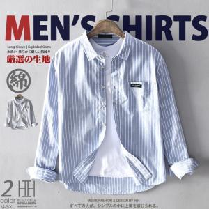 シャツ メンズ ストライプ 長袖 ポケット付き ライトアウター ワンポイント トップス 綿 春 夏