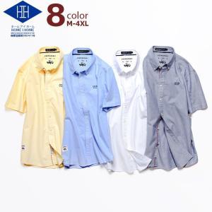 ボタンダウンシャツ メンズ 無地 半袖 刺繍入り 白シャツ オックスフォードシャツ カジュアル 夏物...
