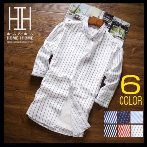 ストライプシャツ メンズ 七分袖 ボタンダウンシャツ ストライプ カジュアル 白シャツ 形態安定加工...