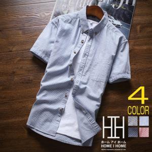 【アイテム詳細】  ディリーユース間違いなし!定番のストライプ半袖シャツが新登場!  清潔感のある女...