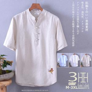 リネンシャツ メンズ 半袖 無地 刺繍 鳥 ヘンリーネック プルオーバーシャツ ノーカラー カジュア...