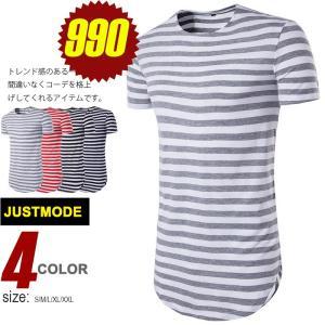 Tシャツ メンズ 半袖 ボーダー ロング丈カットソー 大きい...