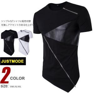 Tシャツ メンズ 半袖 不規則裾 クルーネック 無地 切替 ...