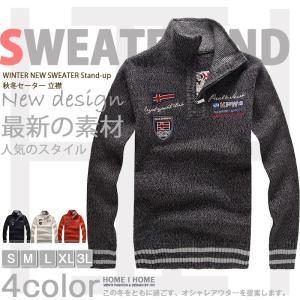 セーター メンズ ハイネック ワッペン付き 英字 刺繍 欧米風 スタンドカラー ハーフジップ 厚手